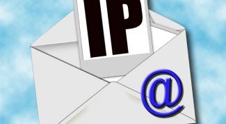 Как узнать ip по электронной почте