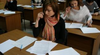 Как сдать экзамен на пять