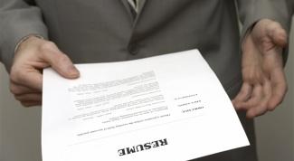 Как передавать документы