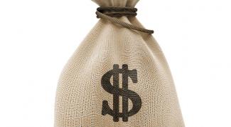 Как сократить заработную плату