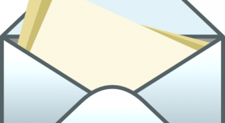 Как послать ссылку