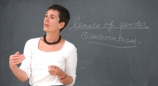 Как обобщить опыт учителя