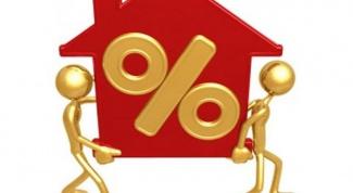 Как вычесть процент от суммы