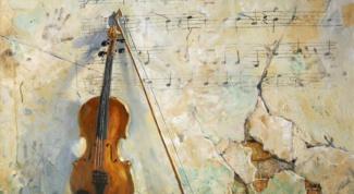 Как набрать мелодию