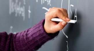 Как научиться решать задачи по математике