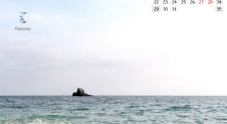 Как установить календарь на рабочий стол