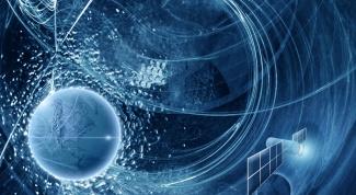 Как увеличить скорость интернета в системе Vista
