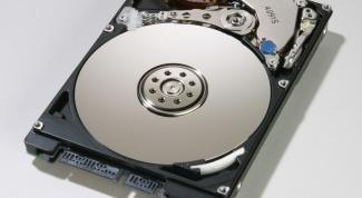Как изменить объем жесткого диска