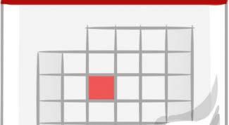 Как создать электронную таблицу