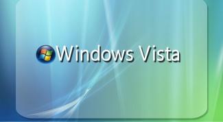 Как удалить с компьютера Windows Vista