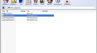 Как читать файлы rar