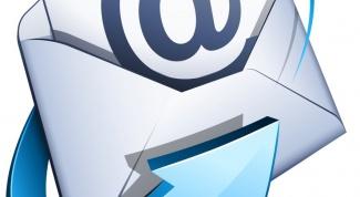 Как написать письмо на электронный адрес