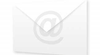 Как отправить письмо с почтового ящика