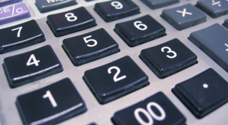 How to divide a number by a decimal