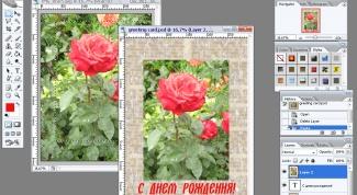 Как вставить изображение на слой