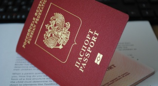 How to get a passport for unemployed