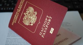 Как получить загранпаспорт безработному
