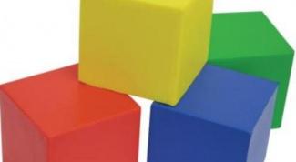 Как делать куб из бумаги