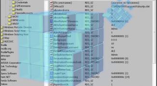 Как добавить ключ в реестр