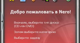 Как записать фильм в avi формате на DVD-диск