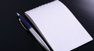 Как написать расписку о долге