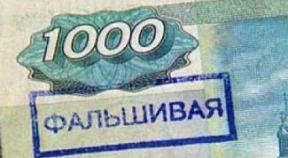 Как проверить банкноты
