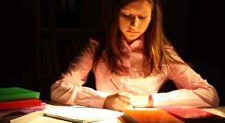 Как составить библиографический список