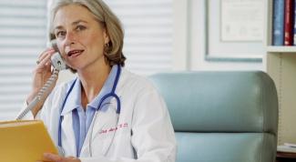 Как попасть в онкологический центр