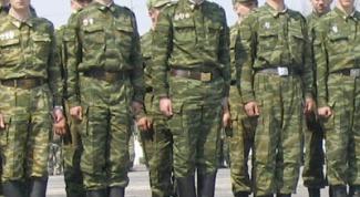 Как узнать номер воинской части