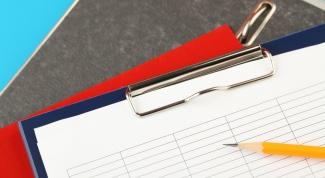 Как заполнить адресный листок прибытия
