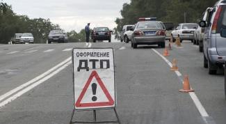 Как оформить аварию