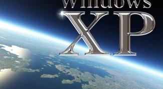 войти в Windows XP с правами администратора