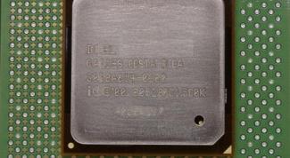 Как уменьшить частоту процессора