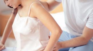Как облегчить боли при схватках