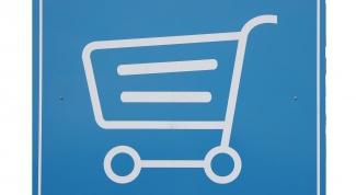 Как купить вещь в интернет-магазине