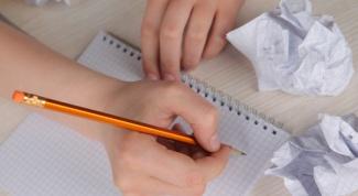 Как писать сочинение-письмо
