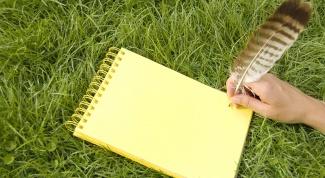 Как написать введение к дипломной работе