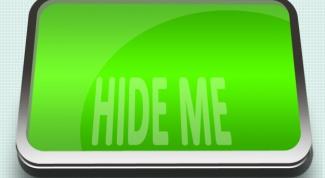 Как спрятать кнопку
