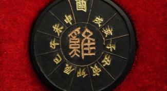 Как установить китайский язык на компьютер