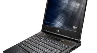 Как выбрать недорогой ноутбук