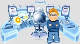 Как автоматизировать программу