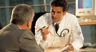 Как вылечить аденому простаты