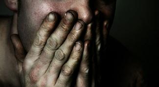 Как вызывать страх