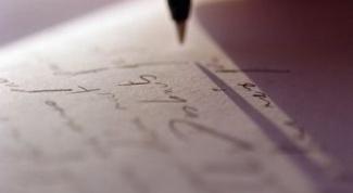 Как написать заявление-претензию