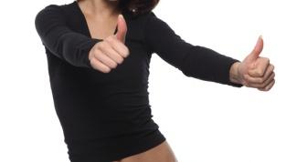 Как убрать пятна от утюга на брюках