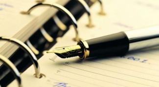 Как начать писать статью