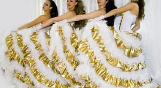 Как танцевать Рио Рита