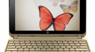 Как уменьшить яркость монитора на ноутбуке