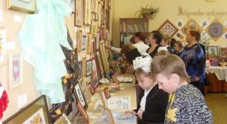Как оформить детскую выставку