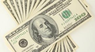 Как открыть депозитный счет